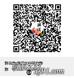 滨江文创写作群群聊二维码.png